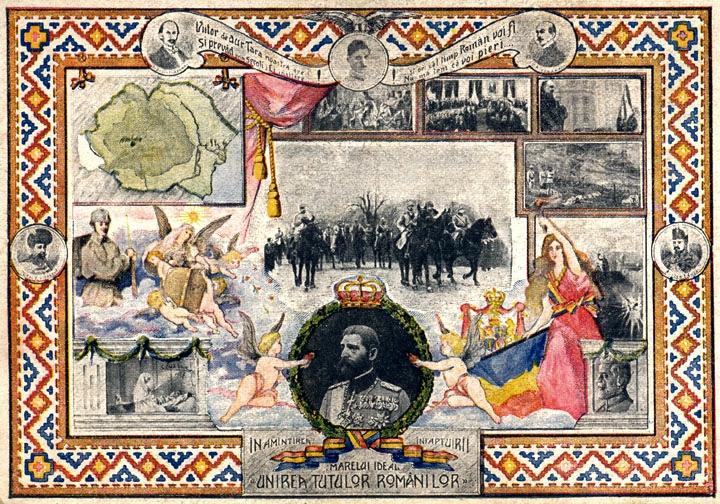 Carte poştală emisă cca. 1918–1919 pentru a sărbători Unirea. Observaţi traseul ciudat al graniţei de vest a ţării: este cuprins întreg Maramureşul, o parte mai mare a Crișanei, cu posibilitatea extinderii Banatului până la Tisa și Dunăre. Granițele definitive vor fi stabilite abia în 1920