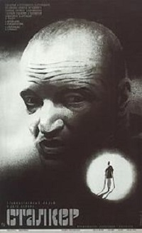 Poster of a Tarkovski film