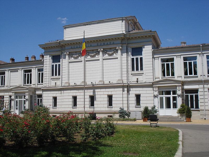 Academia Română (clădirea veche) Sursa: https://commons.wikimedia.org/wiki/File:Academia_Romana.jpg (Gikü)